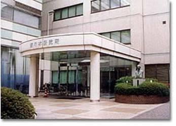 財団法人 佐々木研究所